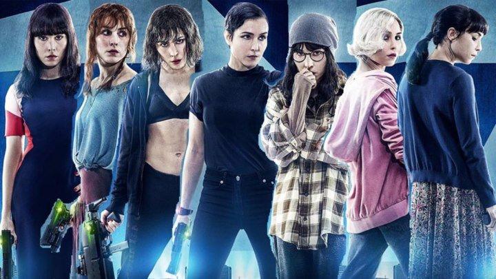 Тайна 7 сестер (2017) 2160p (4к) Триллер, Фантастика