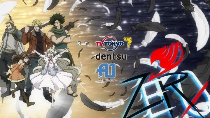 Fairy Tail Zerø Opening (Fairy Tail 22 Opening) (Версия 1)
