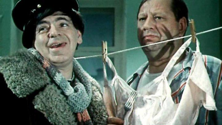 Волшебная сила (1970) мюзикл, комедия, семейный