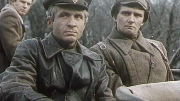 """""""Три гильзы от английского карабина"""" (1983)"""