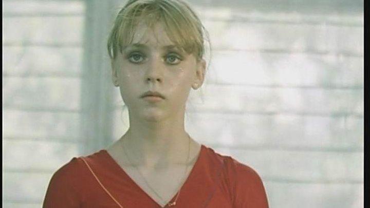 """х/ф """"Куколка"""" (1988)"""