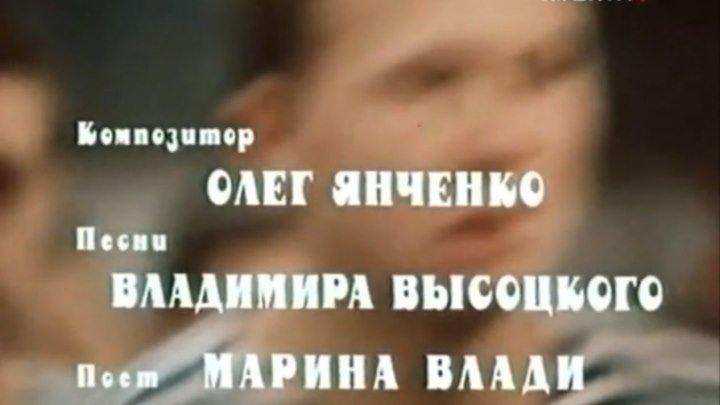 """""""Так случилось - мужчины ушли"""" -- (Из к/ф """"Точка отсчета"""" 1979 г. )"""