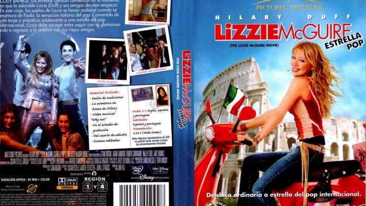 Лиззи Магуайр (2003)Комедия, Мелодрама, Приключения