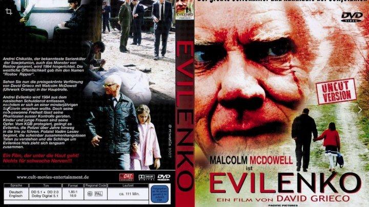 фильм Эвиленко (2004) криминал, ужасы