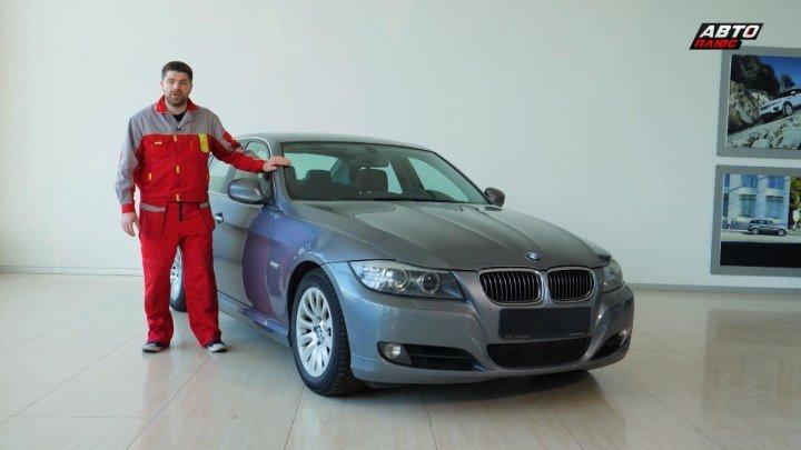 Чем рискует владелец подержанного BMW 3 серии?
