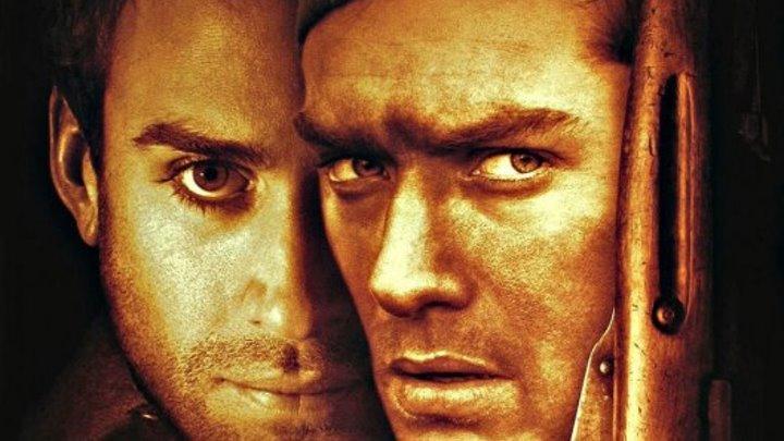 Враг у ворот 2001 драма, военный, история