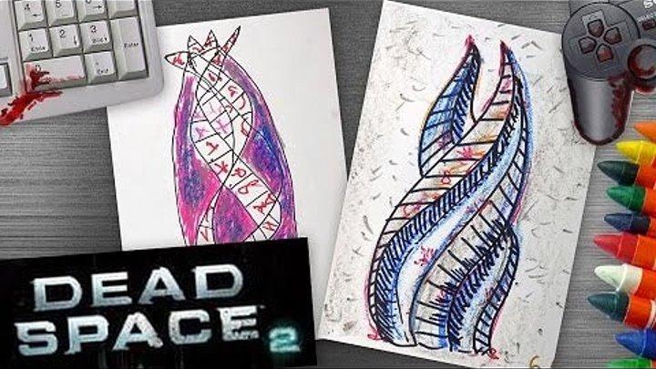 Рисуем DEAD SPACE, Скажи-ка Дядя, РыбаКит