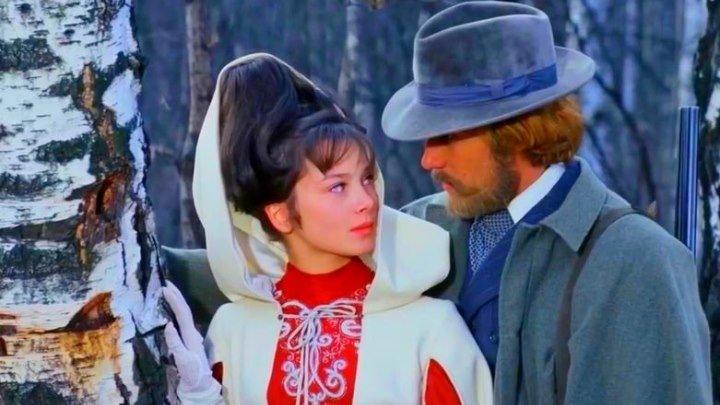 Мой ласковый и нежный зверь 1978 фильм экранизация,драма HD 1080*