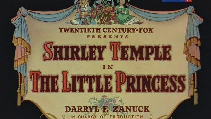 Маленькая принцесса (1939) / The Little Princess (1939) [Цветная версия]