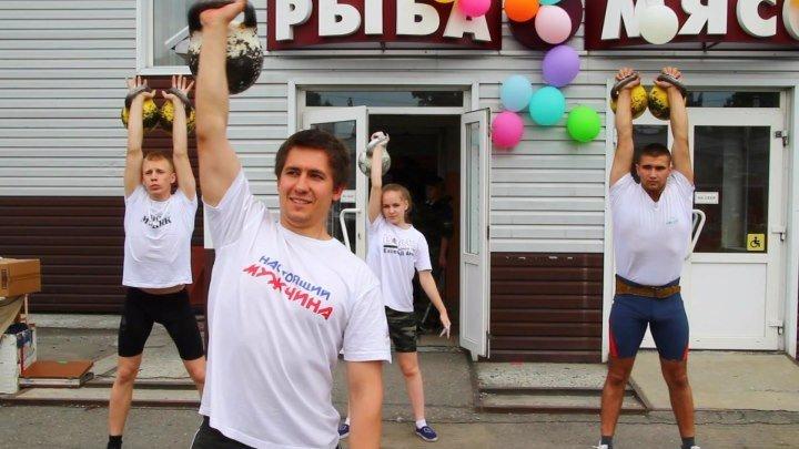 Специальный репортаж День России на рынке Димакс