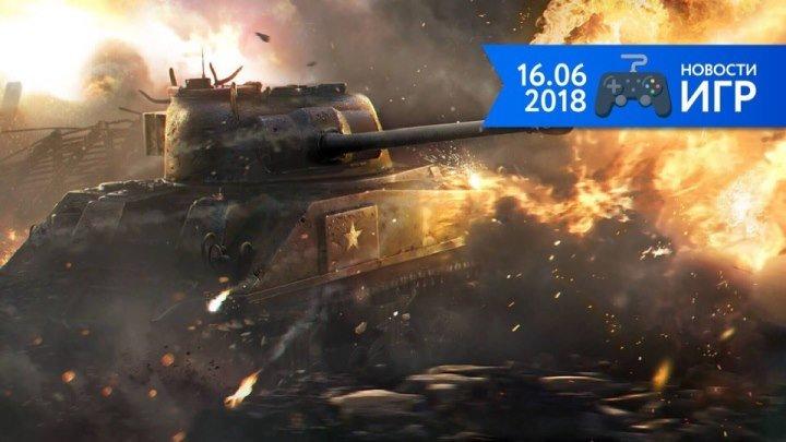 16.06   Новости игр #43. World of Tanks и World War Z