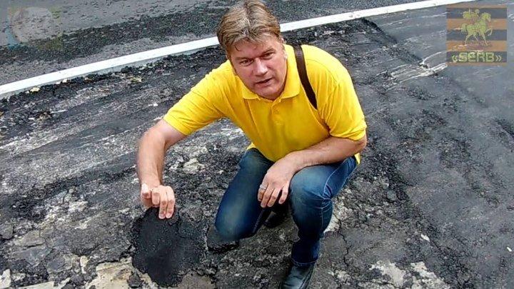 Если в Москве на хорошую гранитную плитку голый асфальт кладут, то это полный капец или это кому-то надо