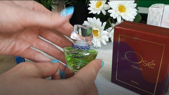 Кто помнит ароматы ЖЕ ОЗЕ, КЛИМА, ЧЁРНАЯ МАГИЯ? Да и возможно ли их забыть... Вот это шедевры!