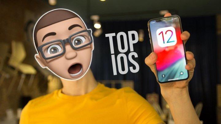 TOP Funcții iOS 12: Review în Română