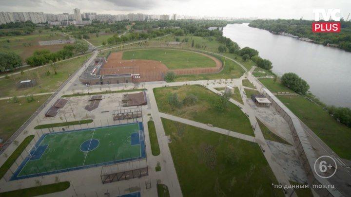 Парк «Братеевская пойма»