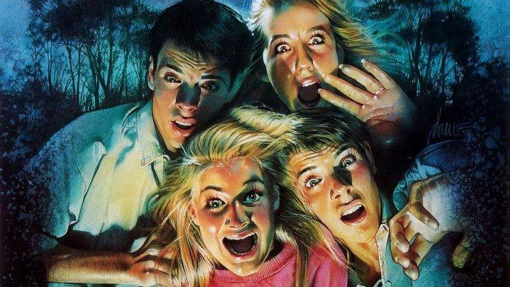 Лампа (классика ужасов) | США, 1987