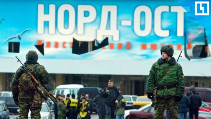 Диггер о спасении заложников «Норд-Оста»