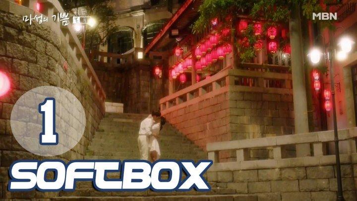 [Озвучка SOFTBOX] Дьявольское удовольствие 01 серия