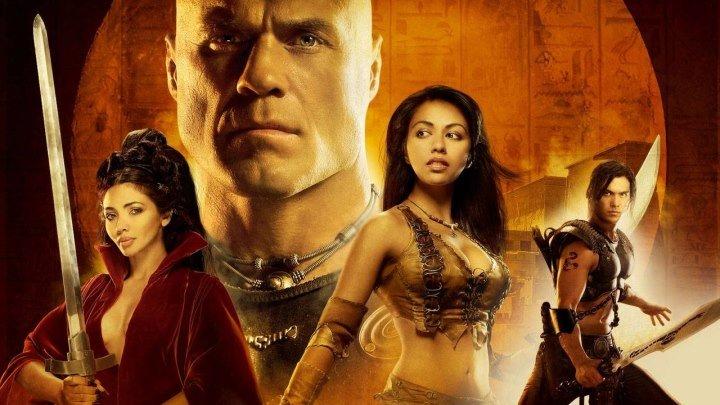 Царь скорпионов 2: Восхождение воинов (2008)