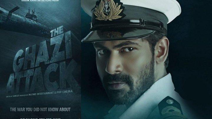 Нападение Гхази (2017) Индия Боевик, Триллер, Военный