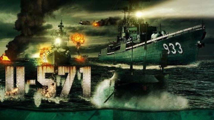 Ю-571 (2000) боевик, триллер, драма, военный (HD-720p) DUB Мэттью МакКонахи, Билл Пэкстон, Харви Кейтель, Джон Бон Джови, Томас Кретсчман, Джейк Вебер, Уилл Эстес