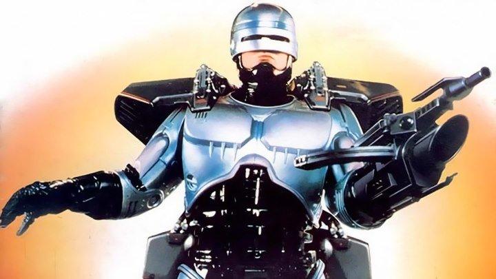 Робокоп 3 (1993) фантастика боевик