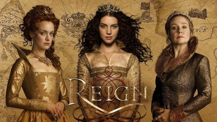 Царство 3 сезон 1 серия