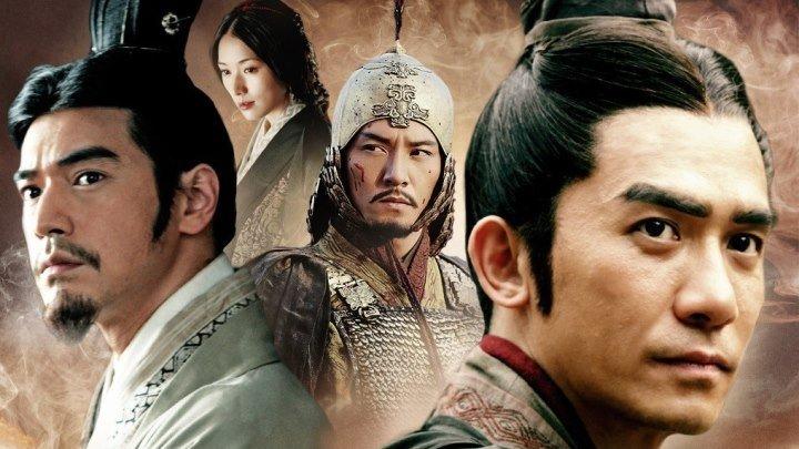 Битва у Красной скалы 2 (2009) Chi bi xia: Jue zhan tian xia