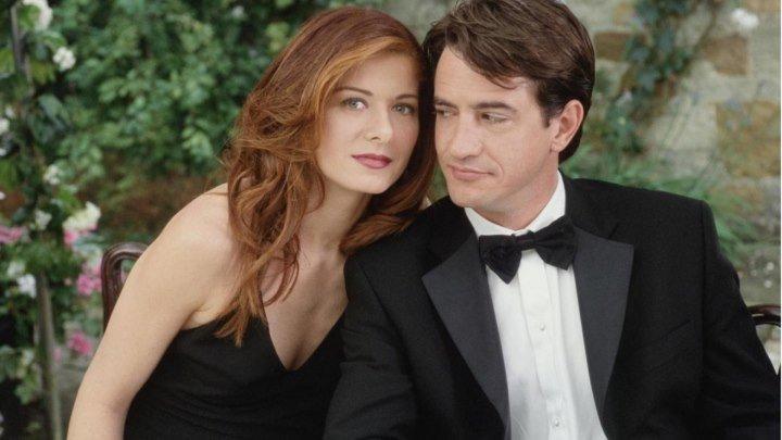 Жених напрокат (The Wedding Date). 2005. Мелодрама, комедия