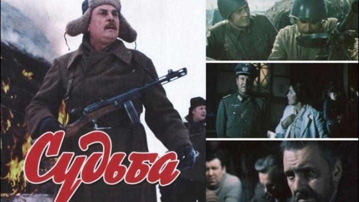 """х/ф """"Любовь Земная - 2"""" (1977) FULL HD"""
