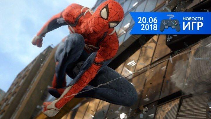 20.06 | Новости игр #44. Spider-Man и The Crew 2