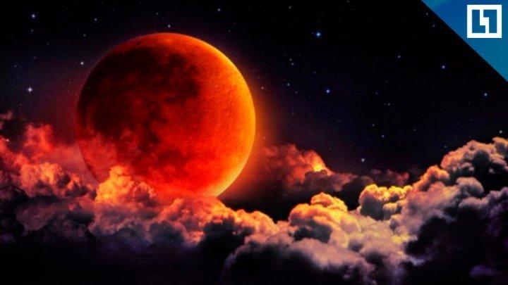 Затмение века. Кровавая луна