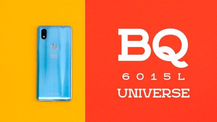 Обзор BQ-6015L Universe: топовая селфи-камера, громадный аккумулятор и цена среднего уровня