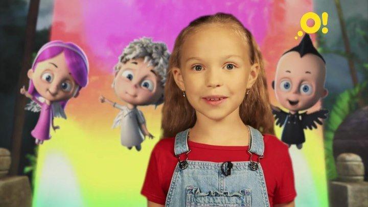 Саша представляет мультсериал «Ангел Бэби» на канале «О!»