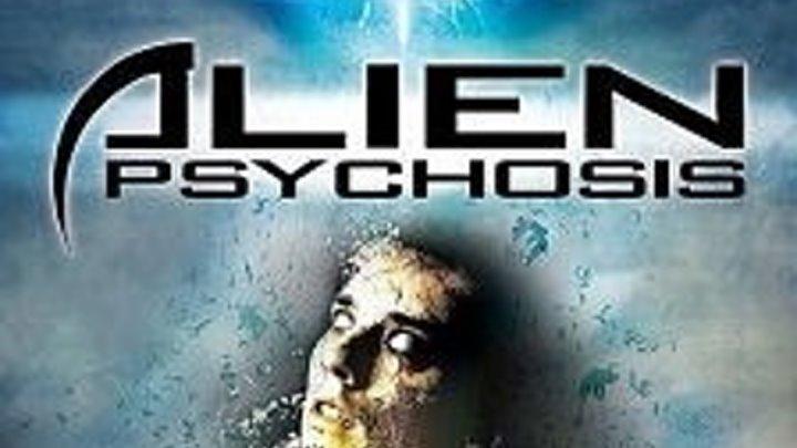 Инопланетный психоз Alien Psychosis (2018).ужасы