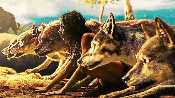 Маугли Трейлер #2 2018 Full HD