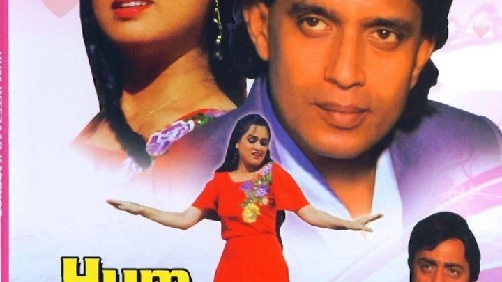Митхун Чакраборти-индийский фильм Вопреки всему. Hum Intezaar Karenge(1989г) (1)