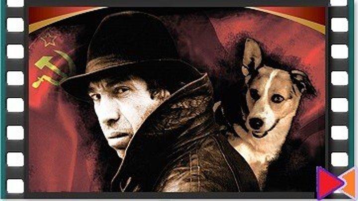 Собачье сердце (ТВ) (2 серия) (1988)