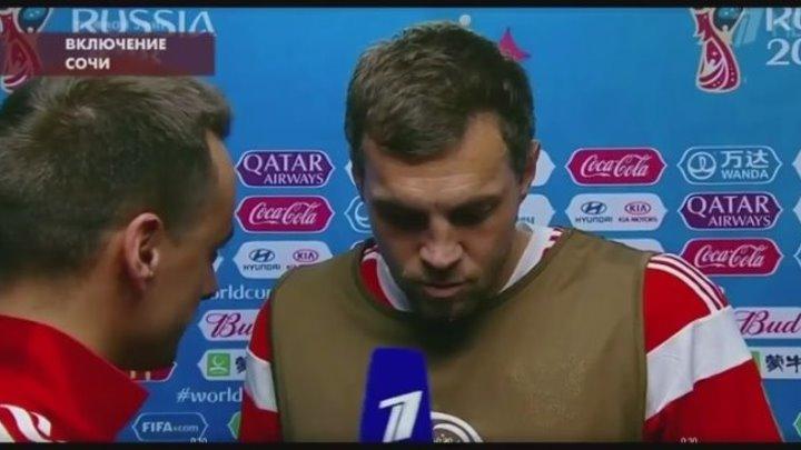 Интервью Дзюбы в слезах после матча с Хорватией