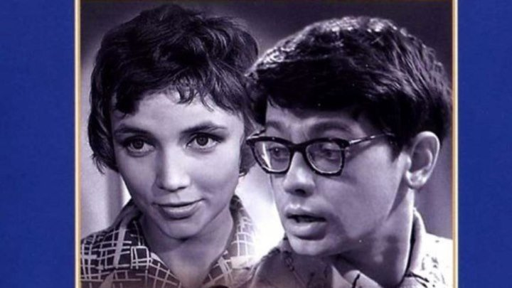 Взрослые дети. 1961. HD.