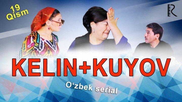 Kelin kuyov (o'zbek serial) | Келин куёв (узбек сериал) 19-qism