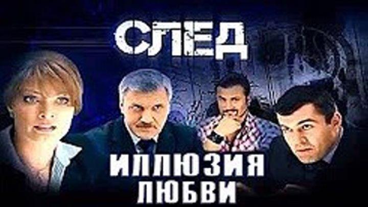 Cлeд. (ФЭС) 10 новых серий подряд _ криминал, русский детектив, боевик