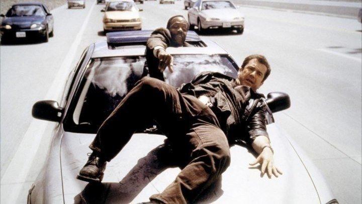 Расплата(боевик, триллер, драма)1999