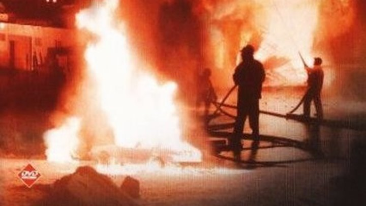 Открытый огонь (1994)