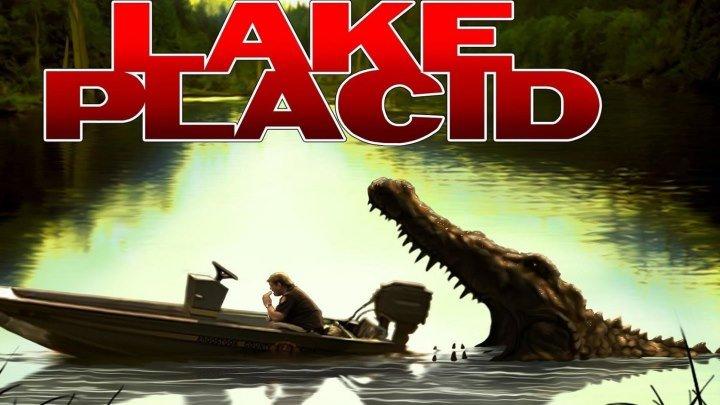 Озеро страха-1//Лэйк Плэсид HD(I999)Ужacы,Tpиллep