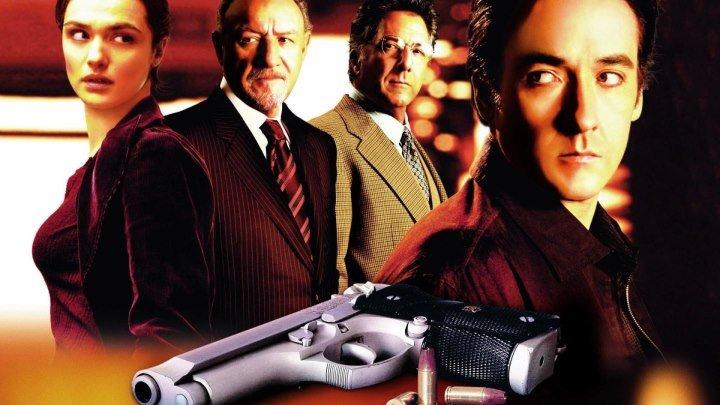 Вердикт за деньги (2003) HD 720p