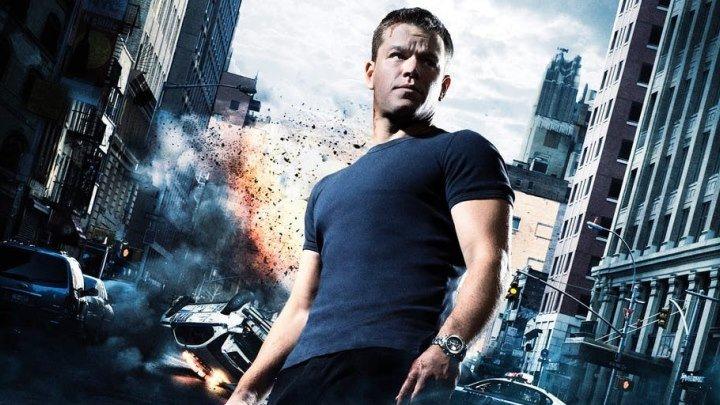 Идентификация Борна (2002) The Bourne Identity