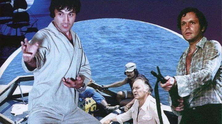 """Пираты ХХ века"" (1980) FULL HD"