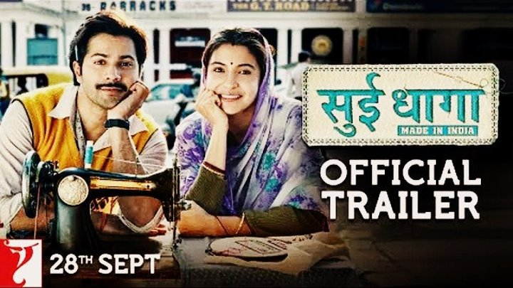 Sui Dhaaga - Made in India ¦ Official Trailer ¦ Varun Dhawan ¦ Anushka Sharma ¦ Releasing 28th Sept