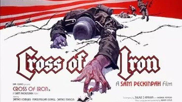Железный крест_ Лучшие военные фильмы_ Фильмы про войну, Фильмы про войну 1941-1945, Фильмы про предательство, Фильмы про солдат